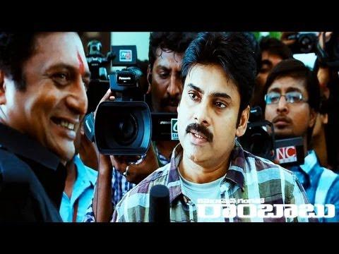 Telugu thalli Dialogue HD - Cameraman Gangatho Rambabu