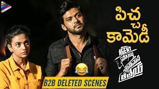 Agent Sai Srinivasa Athreya B2B Deleted Scenes | Naveen Polishetty | 2019 Latest Telugu Movies