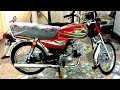 Download ROAD PRINCE 70cc 2018 TOP SPEED TEST FULL REVIEW ON PK BIKES in Mp3, Mp4 and 3GP