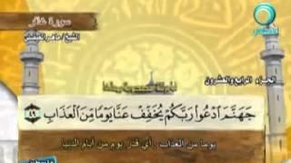 سورة غافر بصوت ماهر المعيقلي مع معاني الكلمات Ghafir
