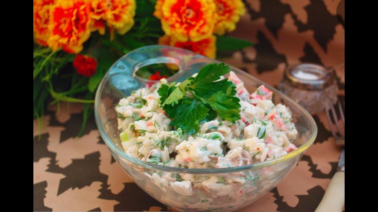 Салаты с крабовыми палочками и грибами рецепты с простые и вкусные