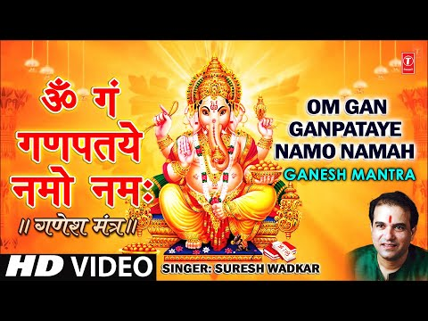 Om Gan Ganpataye Namo Namaha By Suresh Wadkar [full Song] Ganesh Mantra video