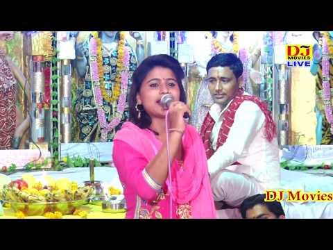 आसरा एक तेरा || Surajpur Jagran 2017 || Aasra Ek Tera || DJ MOVIES DEVOTIONAL