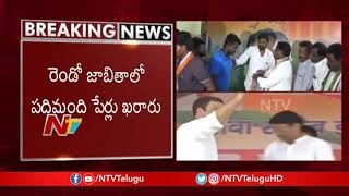 Congress to Announce Second List of MLA Candidates Tomorrow | Telangana Polls | NTV