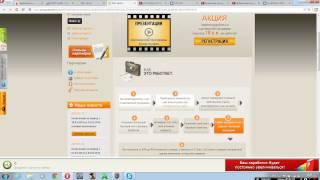 SeoSprint заработок на кликах и заданиях!