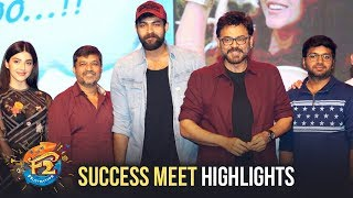 F2 Success Meet HIGHLIGHTS | Venkatesh | Varun Tej | Tamanna | Fun and Frustration