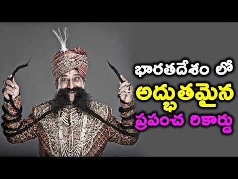 Craziest World Record Of India || T Talks