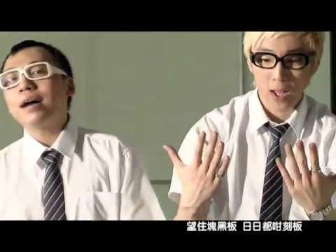?? Fama - ???? Official MV [???????????]- ?????MV