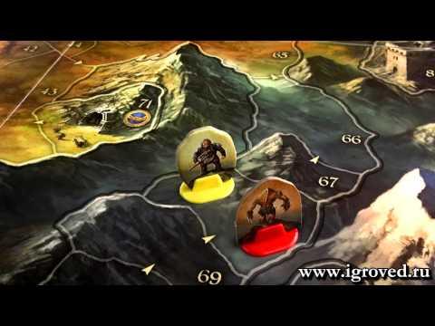 Андор. Обзор настольной игры от Игроведа