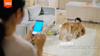 Discover New Products during March Expo - Xiaomi Robot