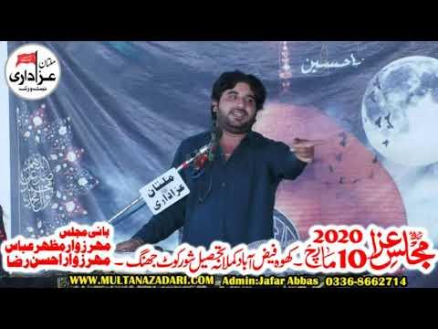 Zakir Syed Imran Haider Kazmi I Majlis 10 March 2020 I Qasiday And Masiab I