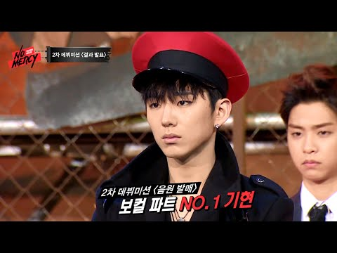 [NO.MERCY(노머시)] Ep.5 The End of 2nd Debut Mission! Who will be eliminated? 2차 데뷔미션 종료! 탈락자는? [SUB]