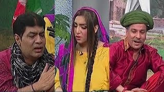 Syasi Theater 7 November 2016 | Express News