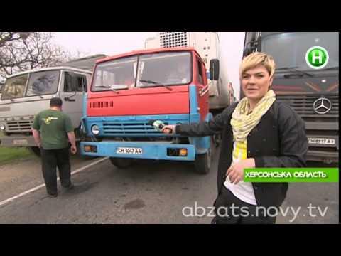 Дорога в Крым: километровые пробки, автоматчики и блок-посты - Абзац - 25.03.2014