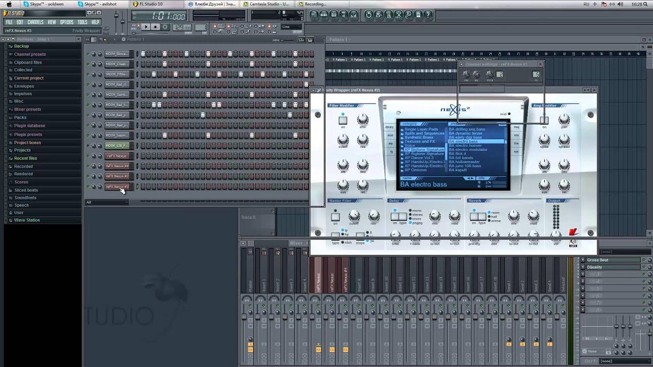 Virtual DJ Программа для сведения треков 81