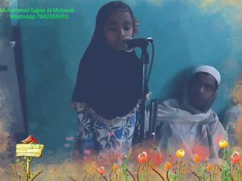 Wo Noor Banke By Ashiyana Paveen new video    Just Launch by Muhammad Sajjad Al Mubarak