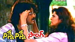 Rakshakudu Songs Ninne Ninne Nagarjuna Sushmita Sen