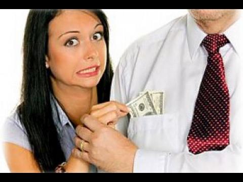 Как правильно просить деньги у мужчины: психология 72