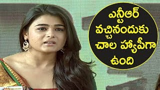 Shalini Pandey Superb Speech @ Kalyan Ram New Movie Launch