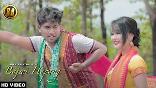 Bajwi Hapang - Bwisagu Video || Ft. Lingshar and Riya Brahma || RB Film Productions