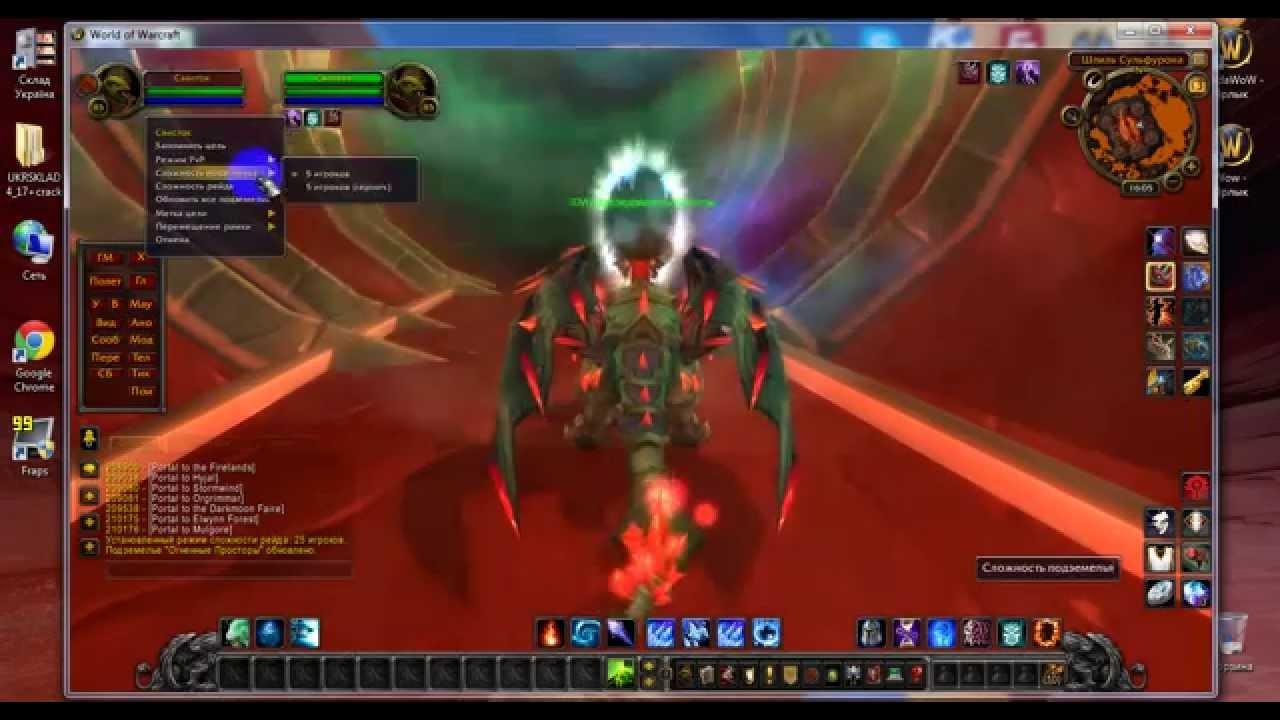 Wow circle - бесплатный сервер игры world of warcraft