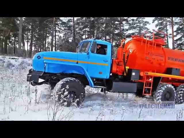 Агрегат для сбора газового конденсата и нефти 10 м³ на шасси Урал 4320