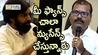Pawan Kalyan Punch to Frustrated Man on Janasainik @Bhimavaram Locals Meet - Filmyfocus.com