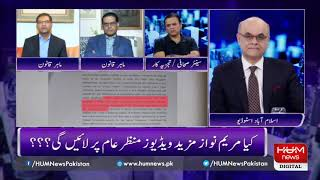 Live:Program Breaking Point with Malick 12 July 2019 | HUM News