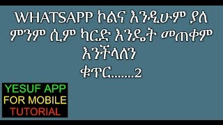 How to use Whatsapp with out sim card