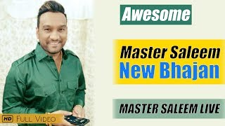 Master Saleem Live |  Tumhe Dillagi Bhool Jani | Mere Rashke Qamar | Master Saleem Live 2018