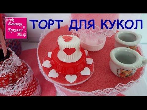 покрыть торт карамелью Мастика для торта - как сделать в домашних условиях ( 5