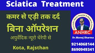 sciatic treatment,dr.manoj sharma kota.raj.