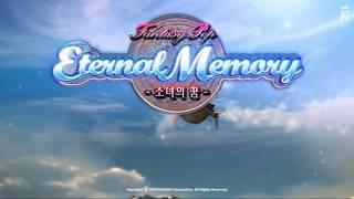 Djmax Respect M V Eternal Memory 소녀의 꿈 디제이맥스 리스펙트