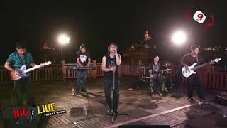 ခြင့္လႊတ္ထားပါတယ္ - Wanted (Big 9 Live)