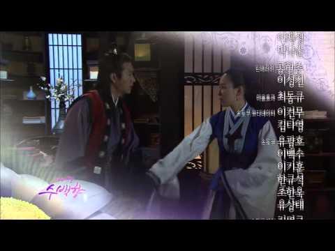 [HOT] 제왕의 딸 수백향 54회 예고 - 20131217 방송