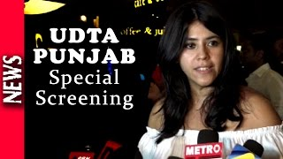 Latest Bollywood News -  Shahid And Alia At Udta Punjab Screening - Bollywood Gossip 2016