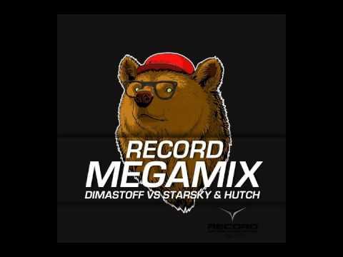 Record mega mix - cкачать mp3 бесплатно, быстрый поиск