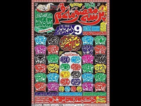 Live Majlis e Aza 9 December 2018 Roshan Abad Kot Abdul Malik (www.baabeaza.com)