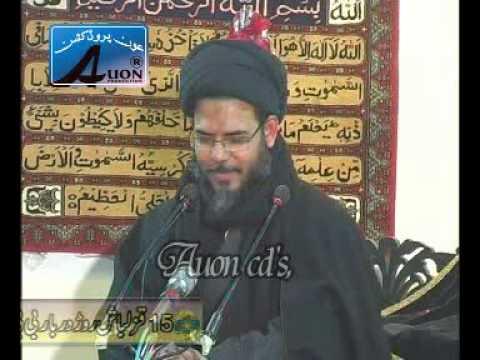 Majlis - Astaghfar Part 2D - Ayatollah Syed Aqeel ul Gharavi
