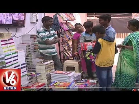 School Books Sale: Stationary Shops & Private Schools Collecting Extra Money From Parents | V6 News