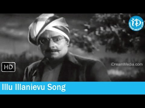 Kanyasulkam Movie Songs - Illu Illanievu Song - Ghantasala Songs video