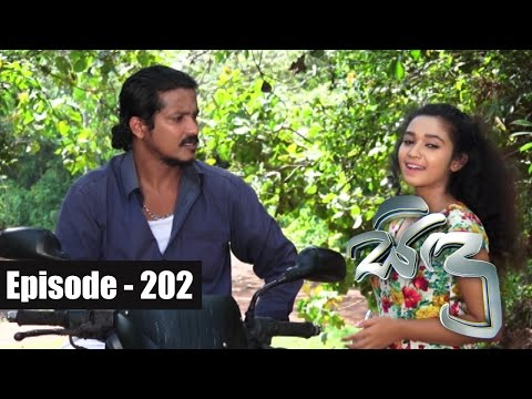 Sidu | Episode 202 16th May 2017