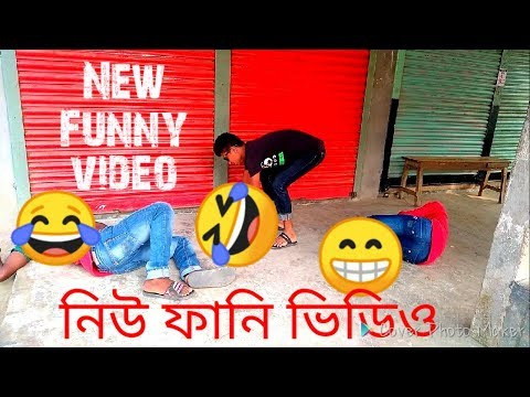 New funny video 2018 | top comedy funny video | WhatsApp funny video | HiphopBD