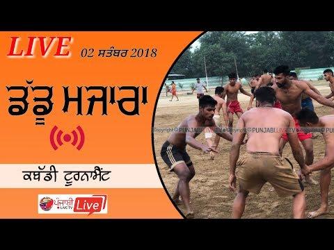 [Live] Dadu Majra Kabaddi Cup [02 Sept 2018]