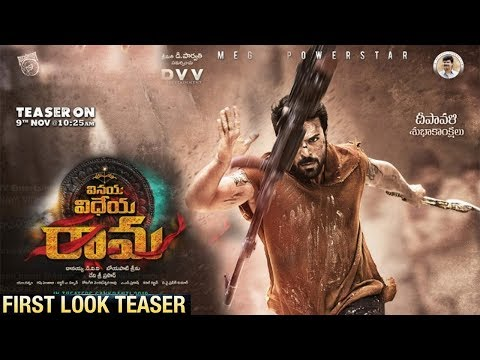 Vinaya Vidheya Rama Movie First Look Teaser | #RC 12 | Ram Charan | Boyapati Sreenu | Adya Media