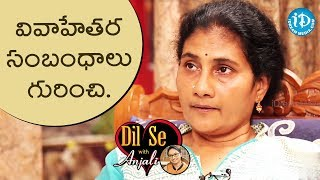 Cultural Activist Devi About Extra Marital Affairs || Dil Se With Anjali