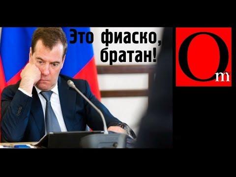 Черный понедельник кремлевского олигархата
