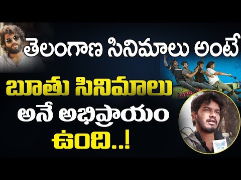 Public Talk On Telugu Movies 2018 | Which Is Best Movie ? Best Hero ? In Tollywood | Myra Media