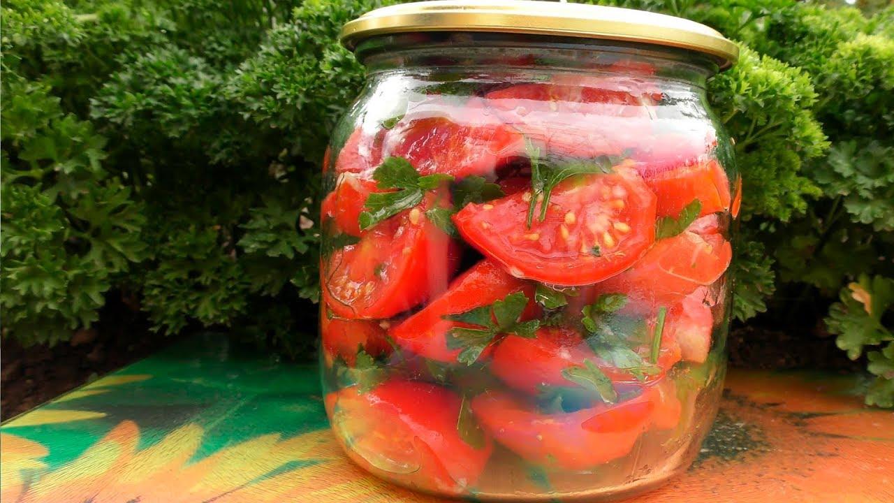 помидоры заготовки на зиму рецепты