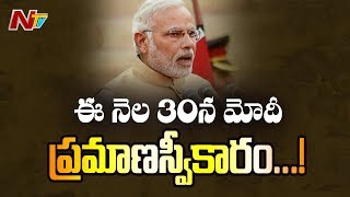 Narendra Modi To take Oath as Prime Minister on May 30 at Rashtrapati Bhavan | NTV